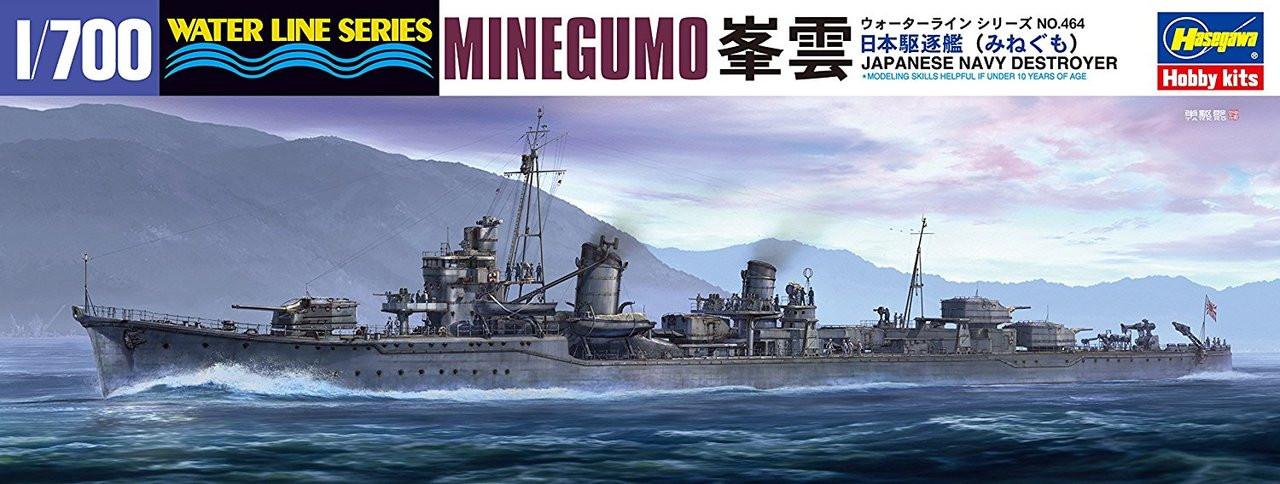 Hasegawa Waterline 465 IJN Destroyer Asashimo 1//700 scale kit