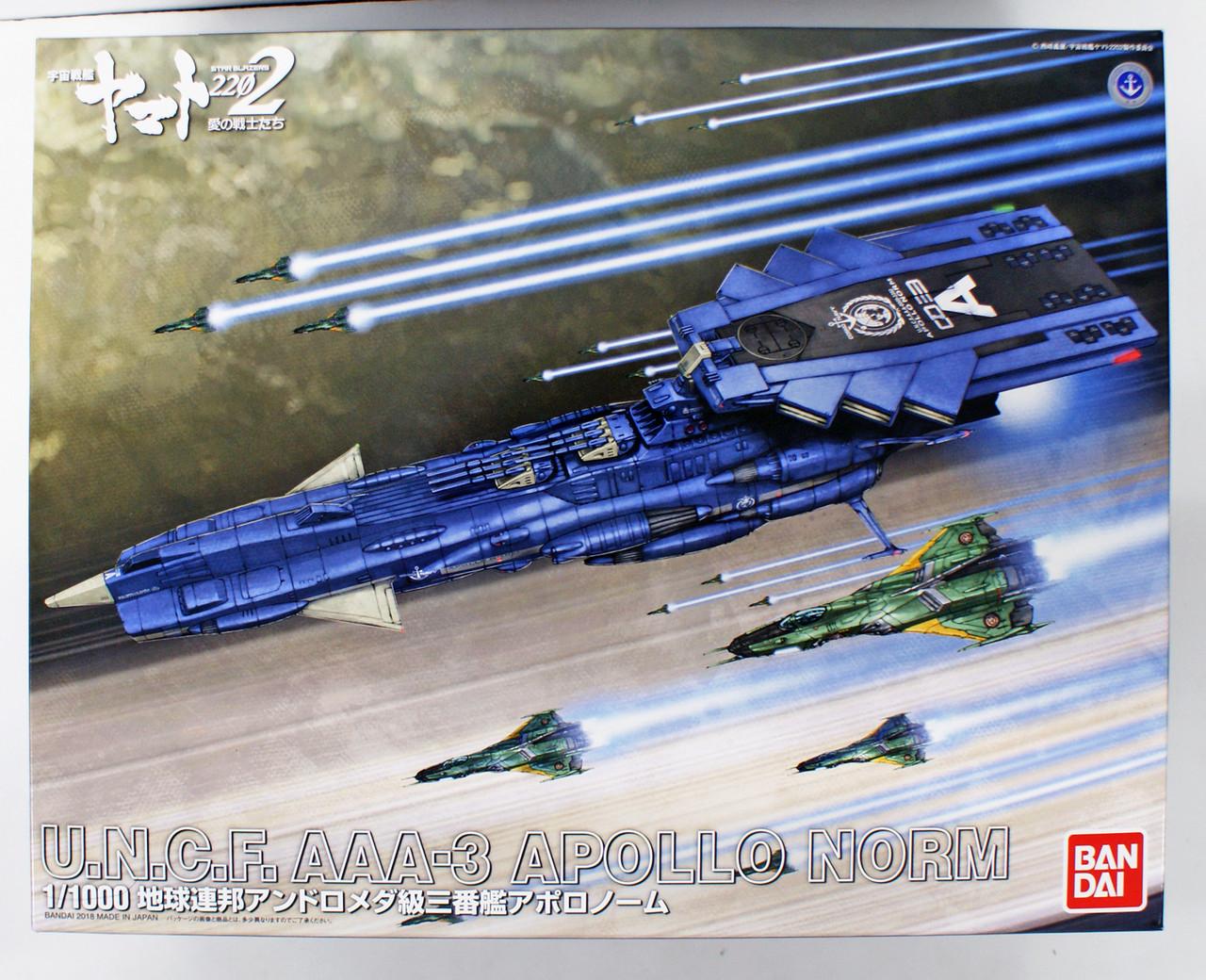 BANDAI Space Battleship Yamato 2202 Apollo Norm Model Kit 1//1000 w//tracking# JPN