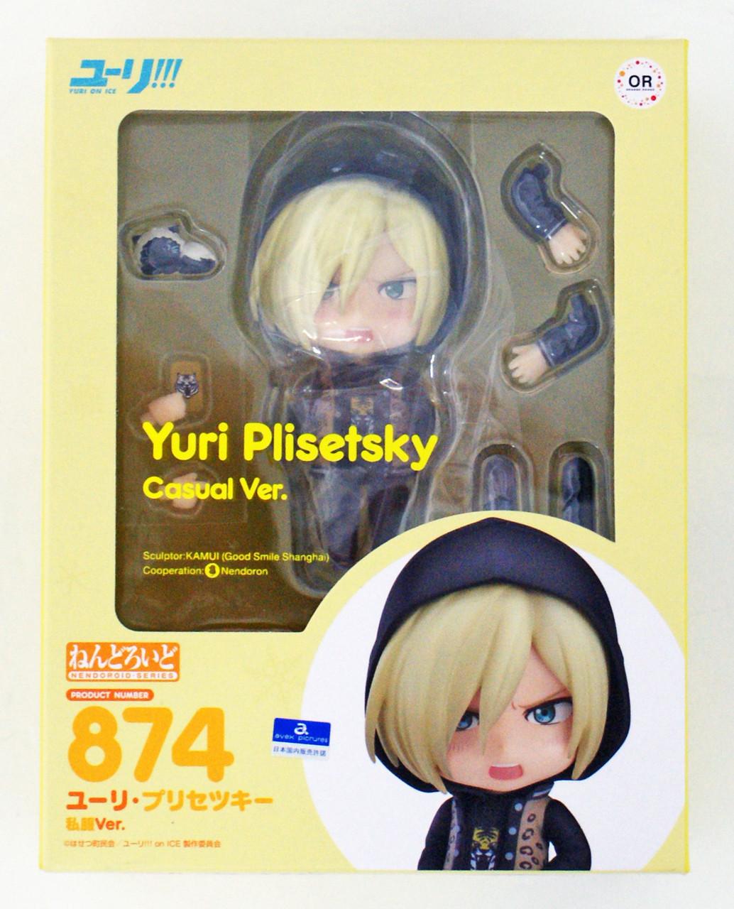 Yuri!! on Ice Nendoroid Yuri Plisetsky Orange Rouge From japan F//S New