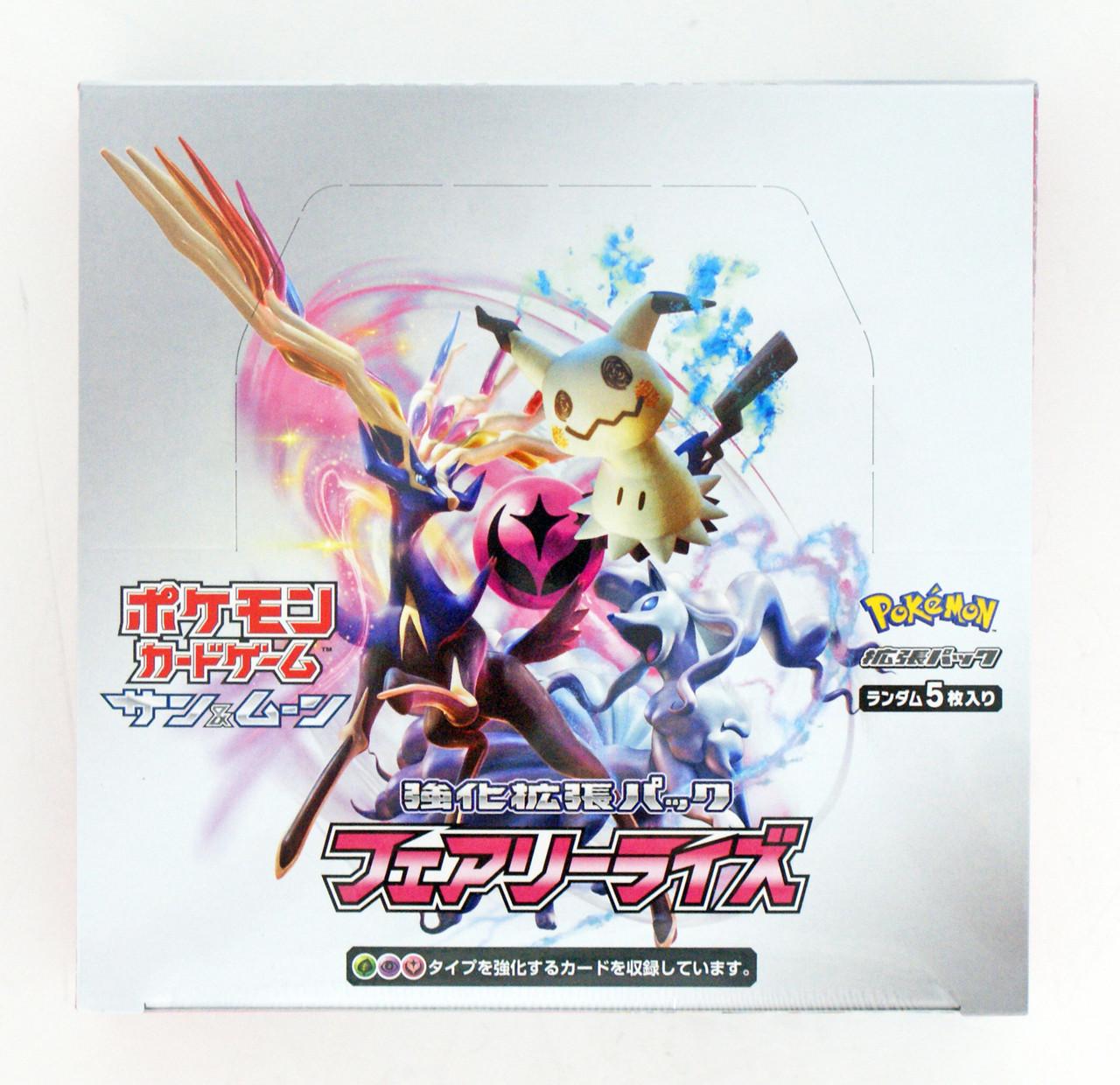 Pokemon Card Game GX Ultra Brillant Booster Box Sun /& Moon high-class pack