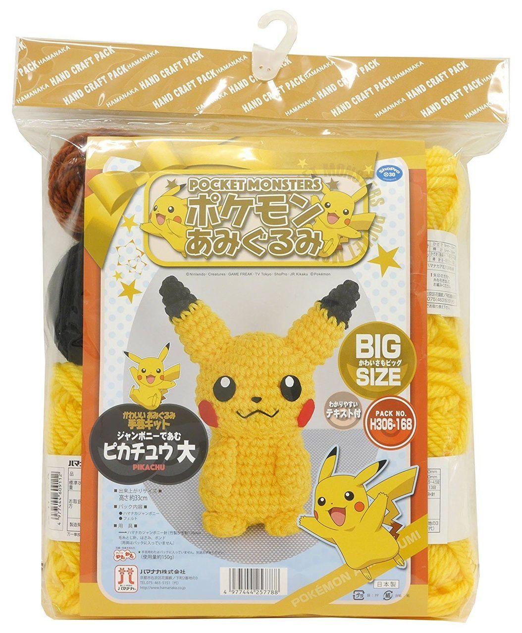Pokemon Pikachu Amigurumi, Pokemon Crochet Gamer Gift Plush Toy ... | 1280x1054