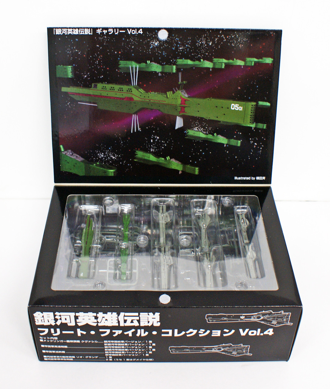 Wright Staff Legend of the Galactic Heroes Fleet File Collection 04 810042