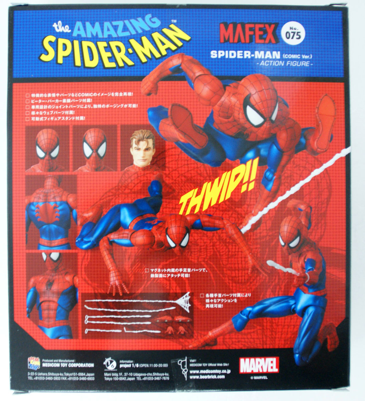 Action Figure JAPAN OFFICIAL MEDICOM TOY MAFEX No.075 SPIDER-MAN Comic Ver