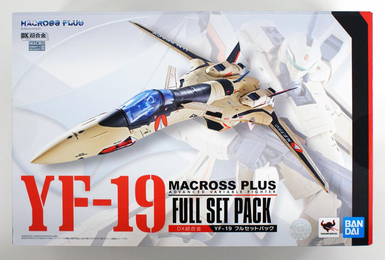 DX Chogokin Macross Plus YF-19 FULL SET PACK Action Figure BANDAI NEW EMS Japan