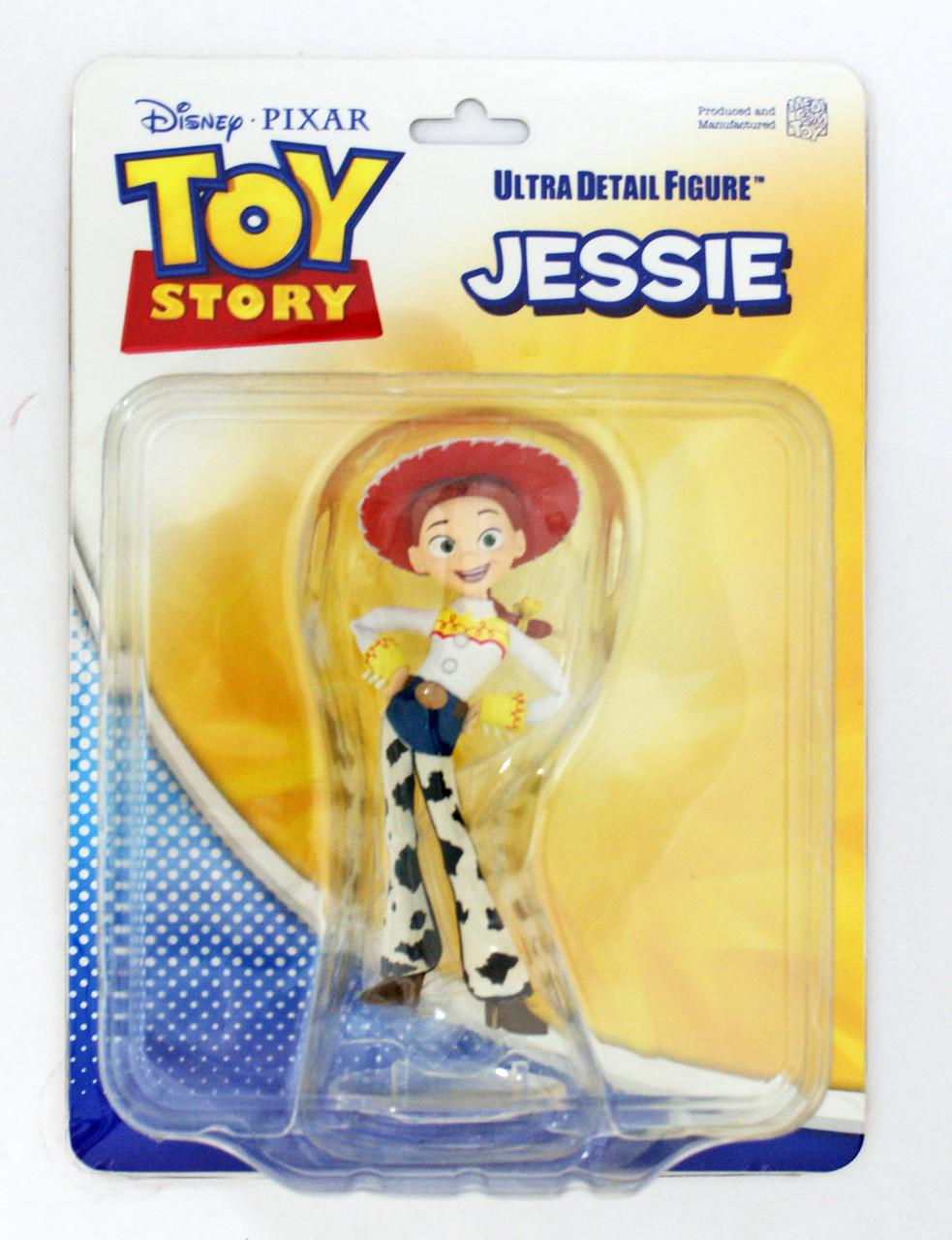 Medicom UDF Toy Story Ultra Detail Figure No.369 Hamm