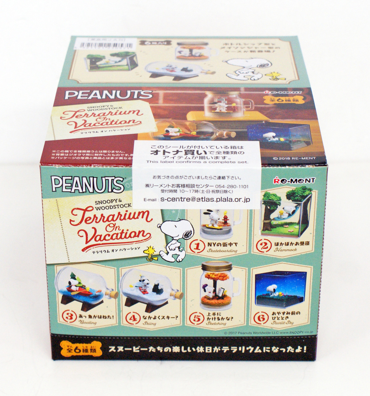 Re-ment SNOOPY /& WOODSTOCK Terrarium On Vacation Figure 6 item All sets Japan