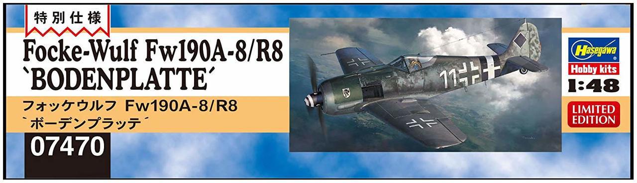 Hasegawa 07470 Focke Wulf Fw190A-8//R8 Bodenplatte 1//48 Scale kit