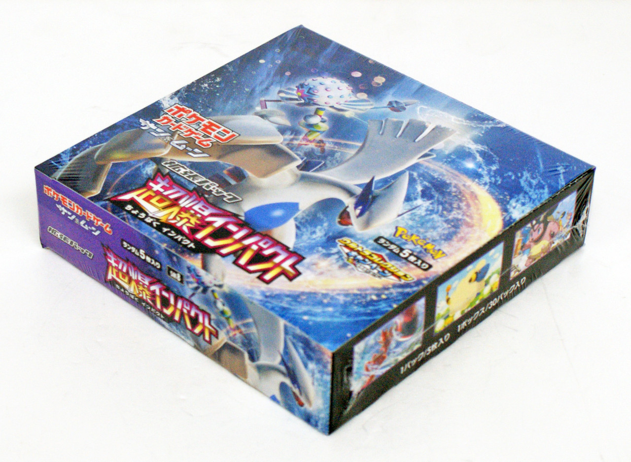 Pokemon Card Game Sun /& Moon Enhanced Expansion Pack Sky Legend BOX w// Tracking