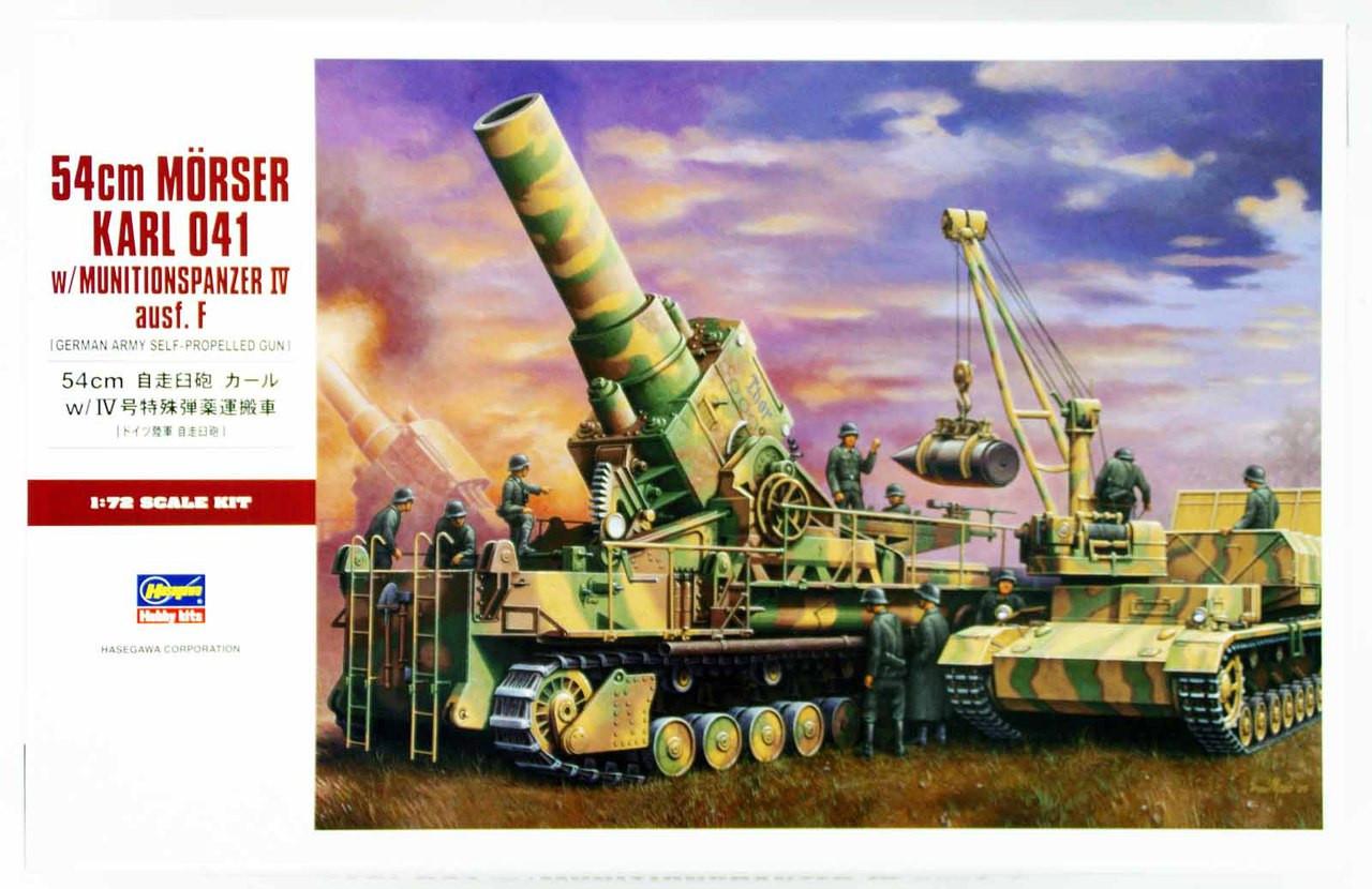 Hasegawa MT57 1//72 German Army Self-Propelle Gun 60cm Morser Karl 040