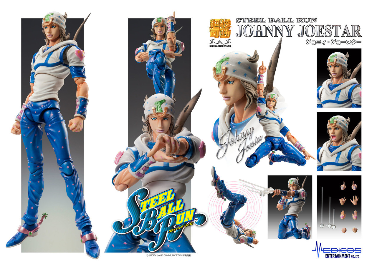 Super Figure Action JoJo/'s Bizarre Adventure Part 7 Johnny Joestar