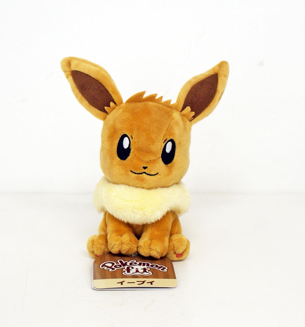 Pokemon Center Original Plush Doll Sleeping Eevee Eievui Japan NEW