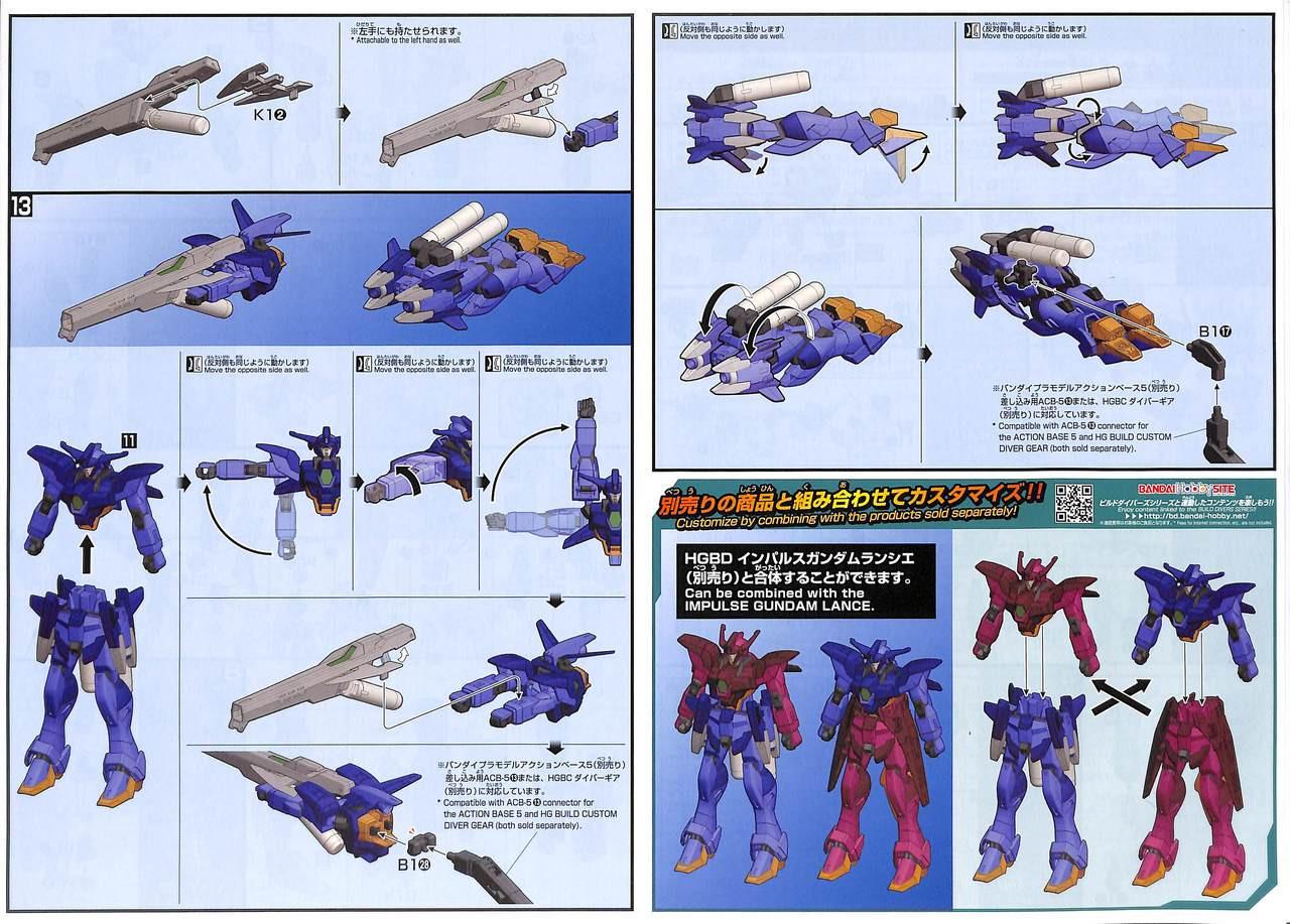 Bandai 1//144 HGBD Impulse Gundam Ark Gundam Build Divers Bandai Japan