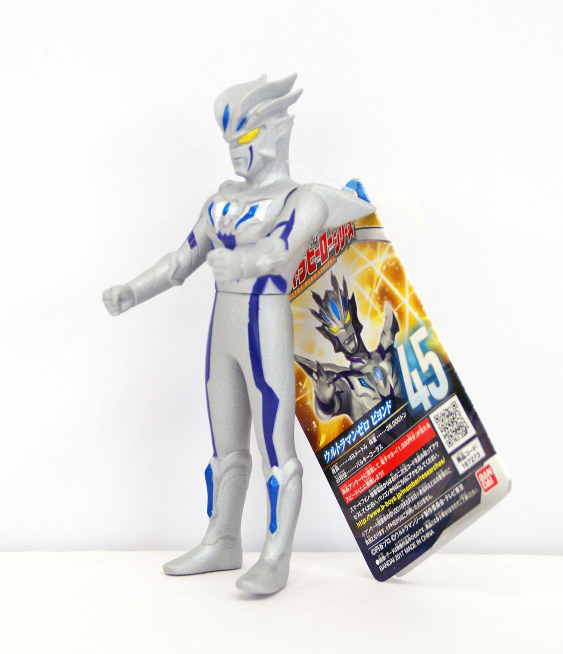 "Bandai Ultraman Ultra Hero 500 /""21 Ultraman Zero/"" 5/"" Figure"