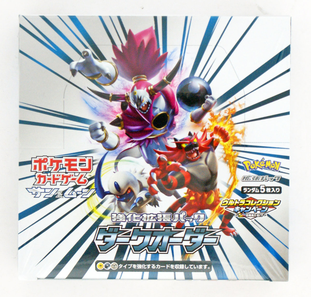 Japanese Pokemon Card Sun and Moon Explosive//Burst Impact SM8b Booster Pack