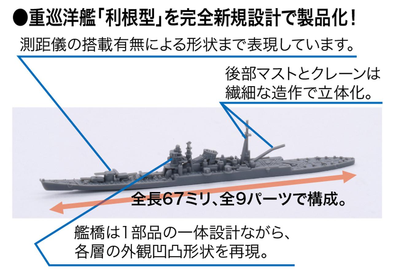 Fujimi Battle of the Santa Cruz Islands Set 1//3000 Model Kit