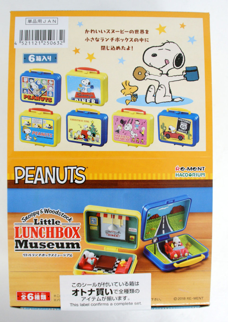 Re-Ment Peanuts Snoopy /& Woodstock Little Lunch Box Museum Full Set of 6 Pieces
