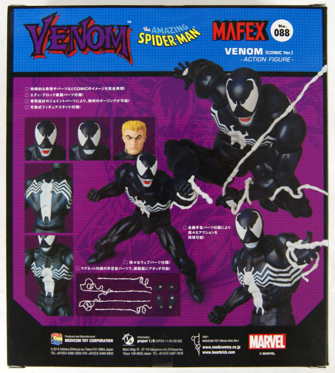 Marvel Gurihiru Venom Plush Tracking number Japan from
