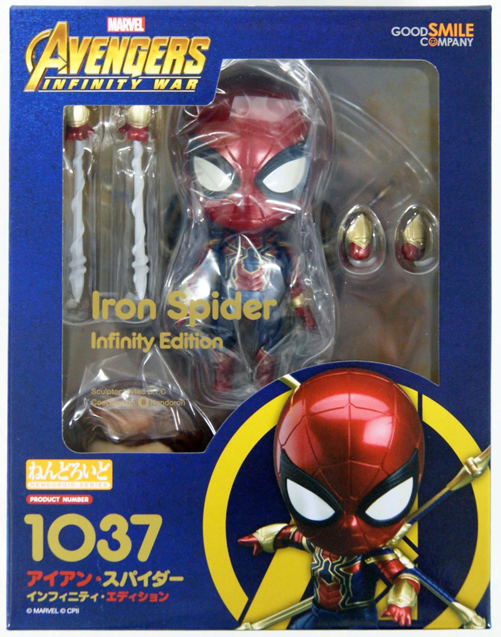Nendoroid Avengers Infinity War Spider Man Infinity Edition Good Smile Company**