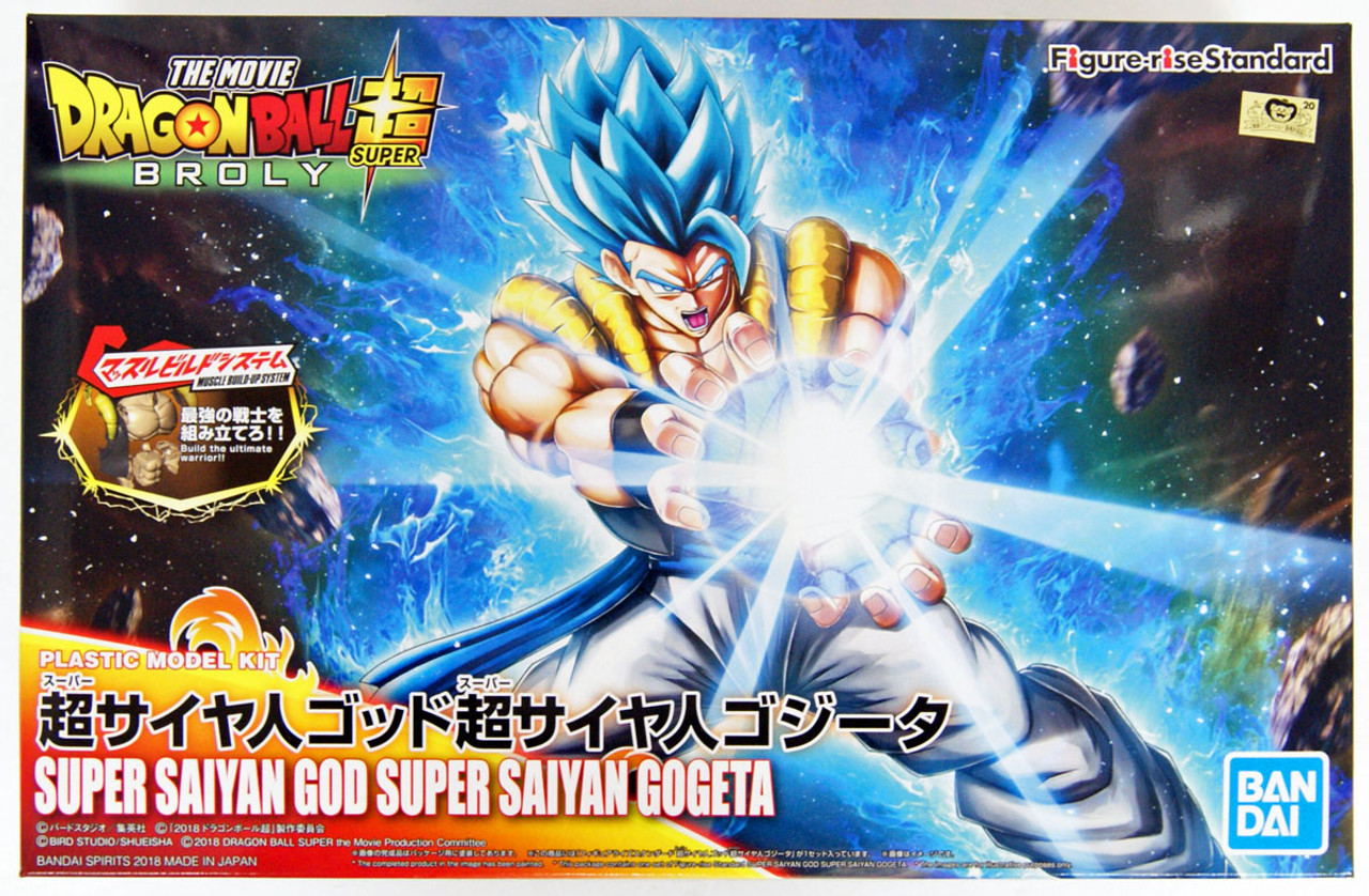 Super Saiyan God Blue Gogeta Dragon Ball Super Bandai Figure Rise Standard New
