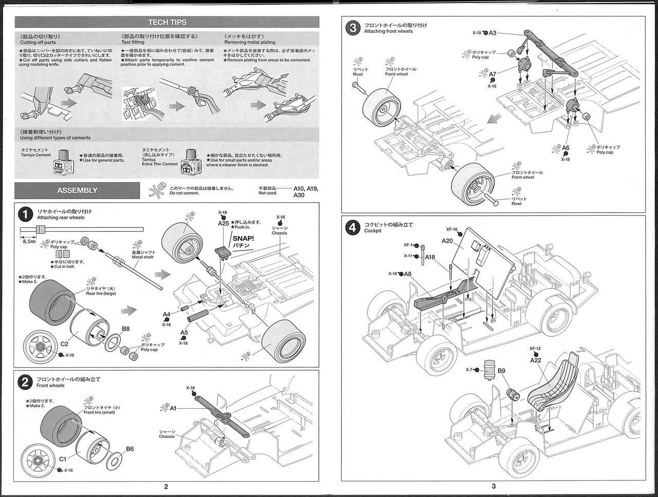 TAMIYA 1//24 Lancia Stratos Turbo Silver Color Plated Model Kit