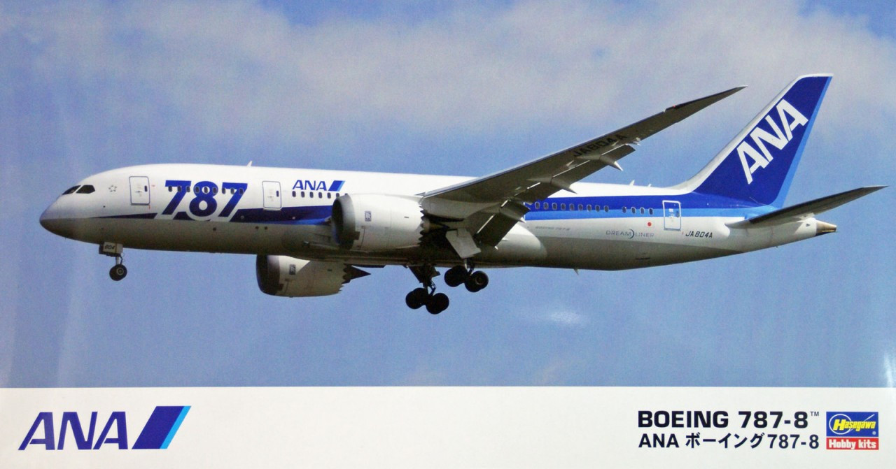 Takara Tomy Tomica All Nippon Airways ANA Boeing 787 Airport Set from Japan