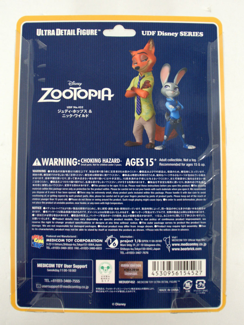 Medicom UDF-452 Ultra Detail Figure Disney 7 Zootopia Judy Hopps /& Nick Wilde