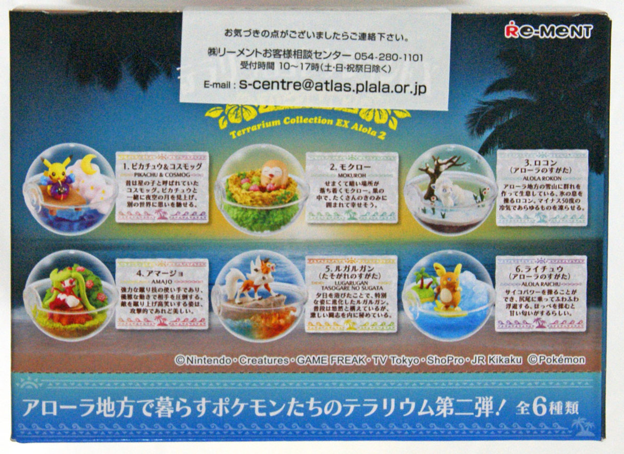RE-MENT Pokemon Sun /& Moon Terrarium Collection EX Alola 2 Figure Tsareena Amajo