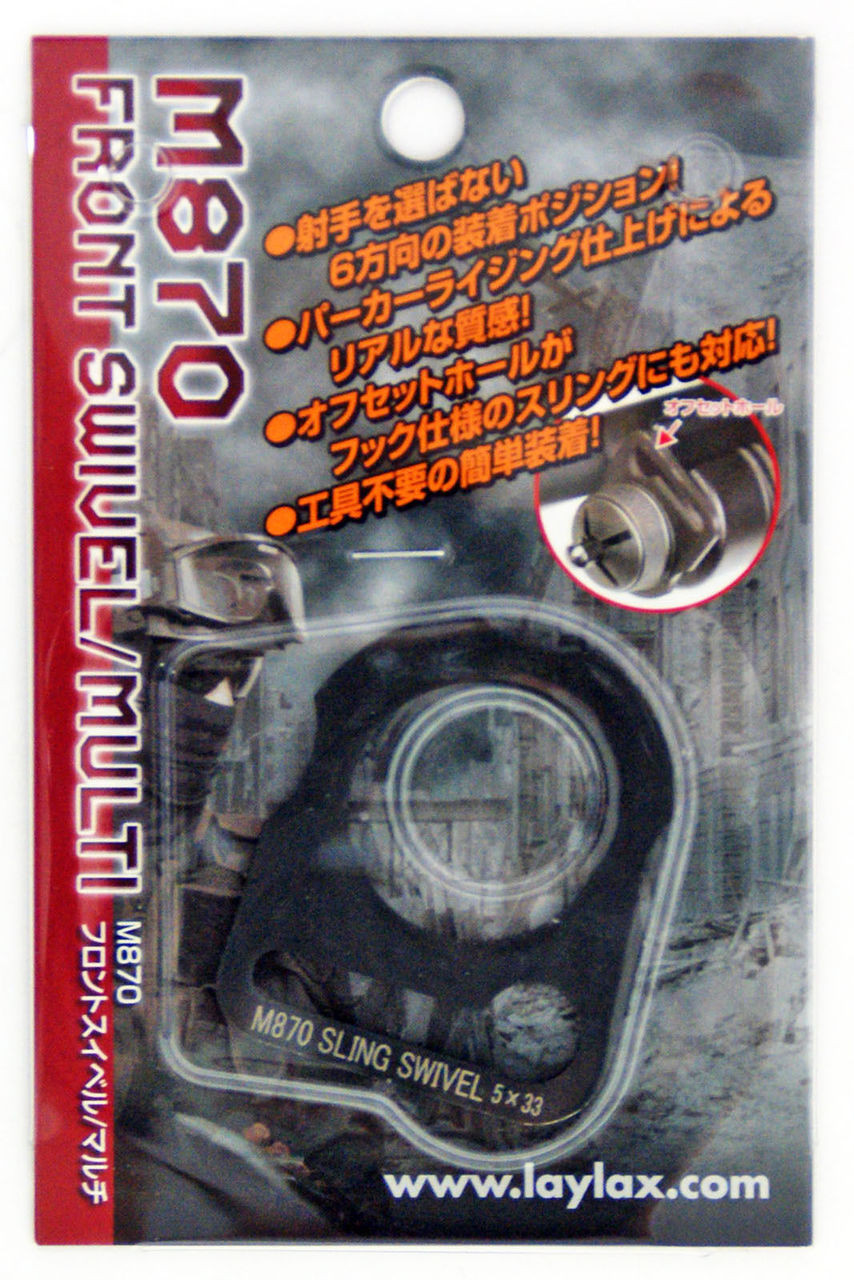 Laylax F-Factor Front Multi Swivel for Tokyo Marui Gas Shot M870 Tactical 182307