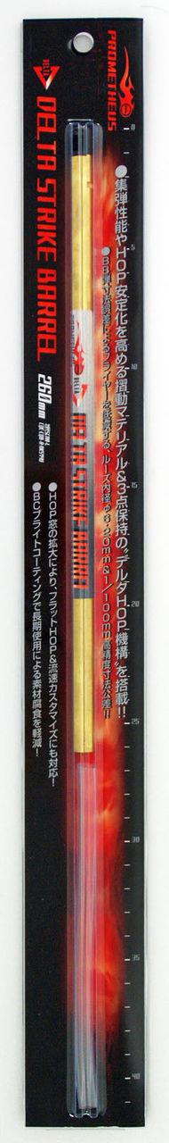Laylax Prometheus Delta Strike Barrel 300mm for Tokyo Marui Next SCAR-L 187050