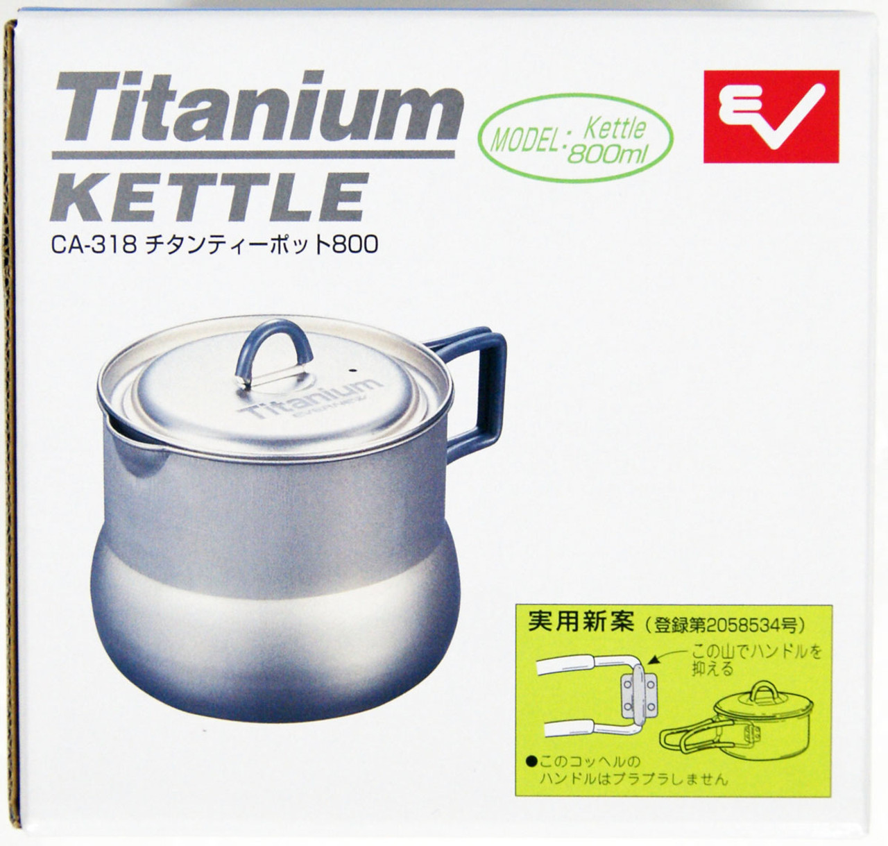 Ebanyu EVERNEW titanium teapot 800