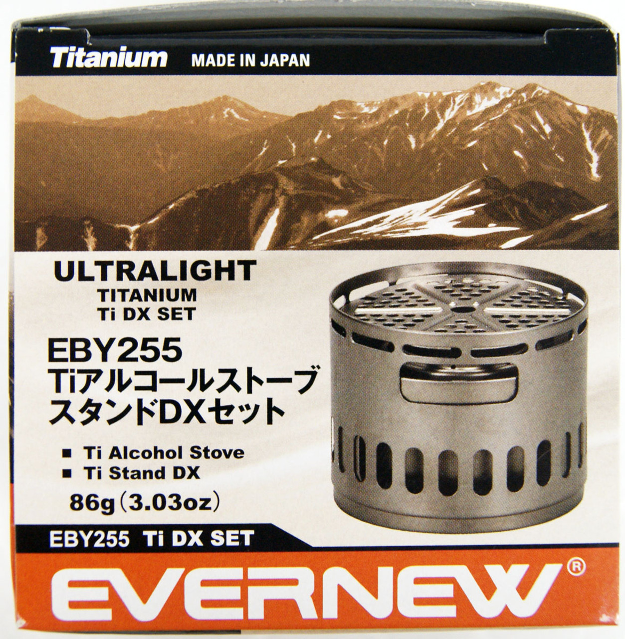 EVERNEW EBY255 Ti Alcohol Stove Stand DX Set Titanium?w// Tracking Number