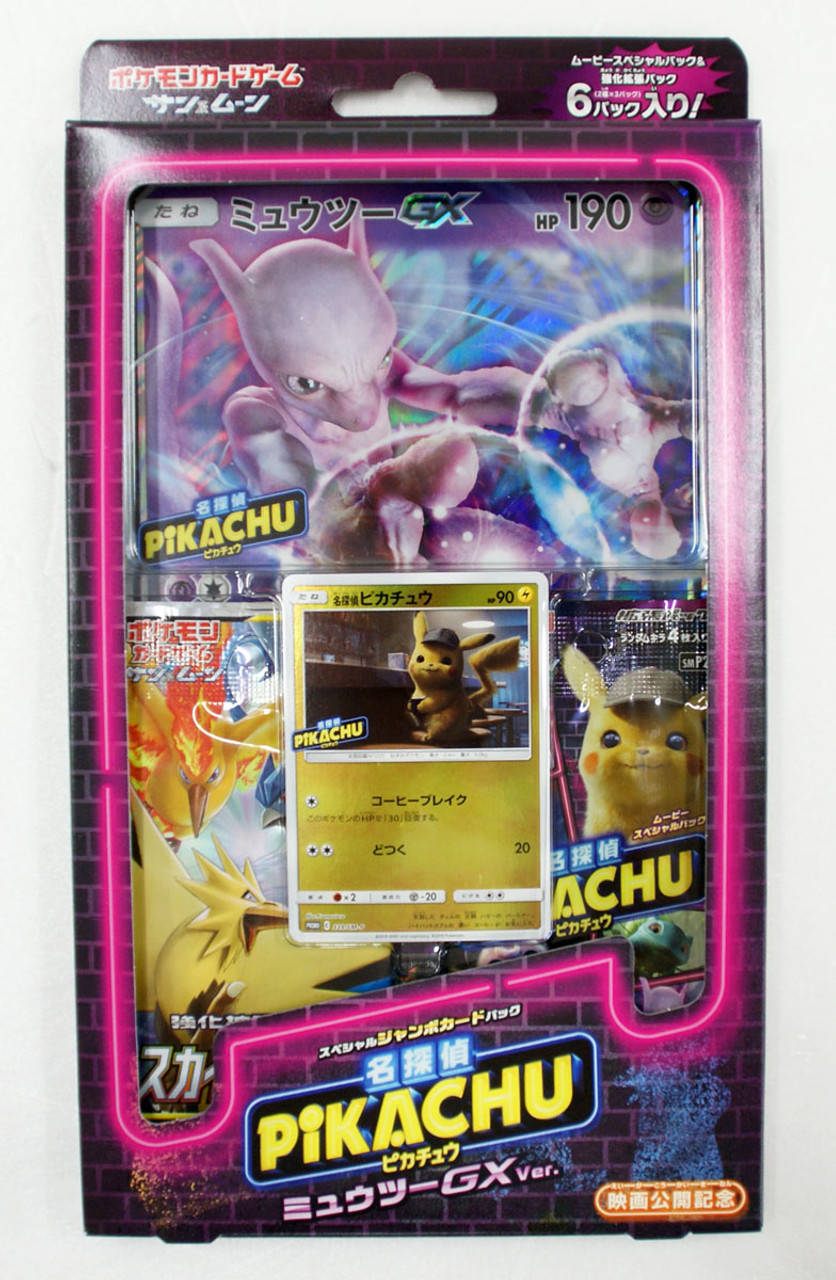 Pokemon Special Jumbo Card Pack Detective Pikachu Mewtwo Gx