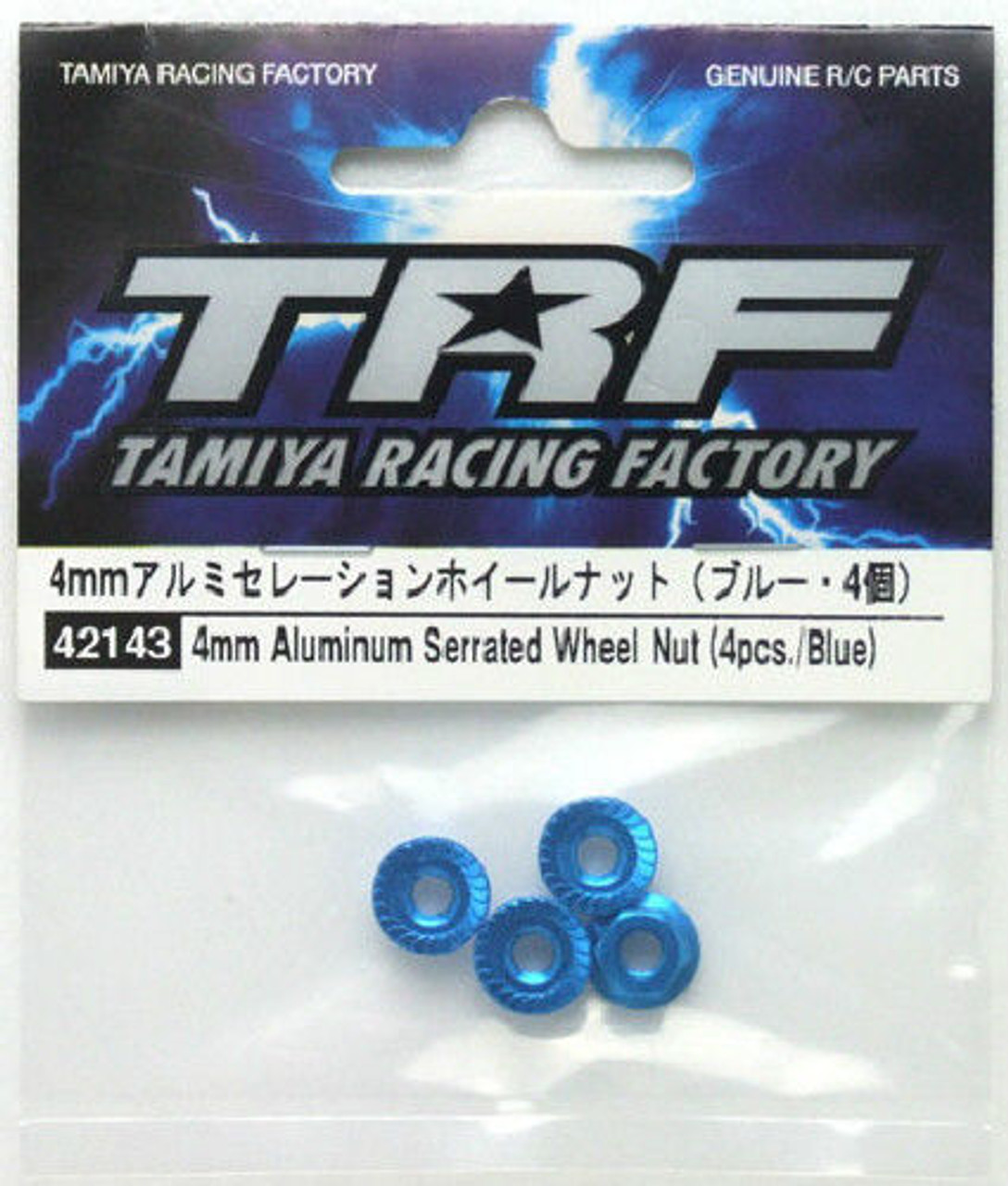 Tamiya 42335 RC TRF ALUMINUM TOOL STAND