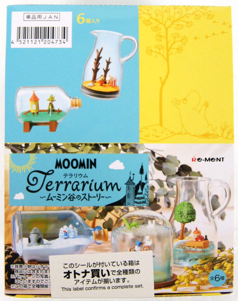 "Re-ment Moomin Canvas Collection /""Little My/"""