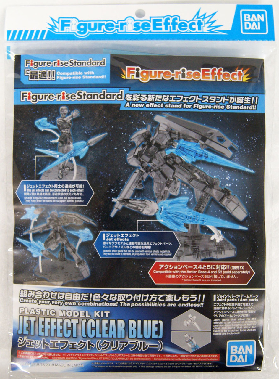 Figure-rise Effect Model Kit Ground Effect Bandai Japan NEW ***