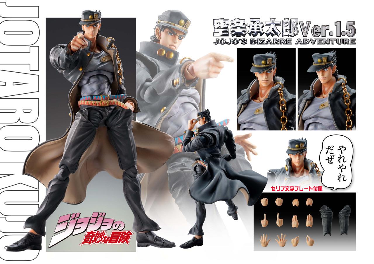 New Jojo/'s Bizarre Adventure Jotaro Kujo Figure Medicos Super PVC Action Statue
