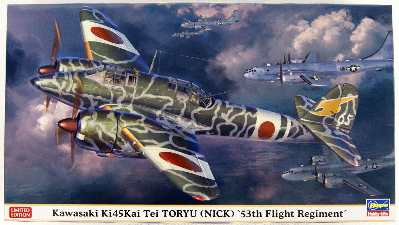 Hasegawa 1:72 Scale Kawasaki KI10-II Type 95 Fighter Perry Combo Toy