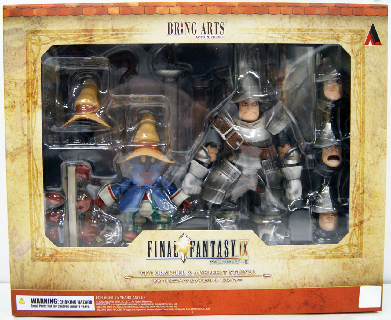 Action Figure New In Box Bring Arts Square Enix Final Fantasy Sephiroth