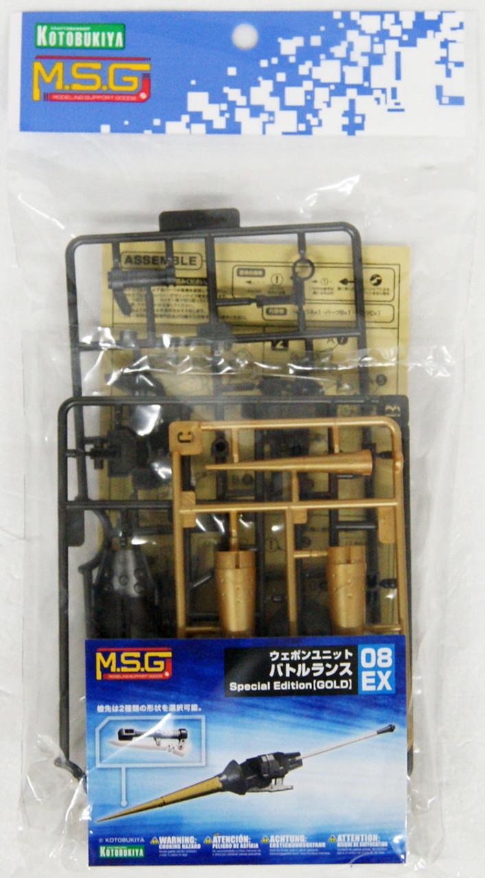 Kotobukiya MSG Modeling Support Goods SP009 Weapon Unit 08 EX Battle Lance GOLD