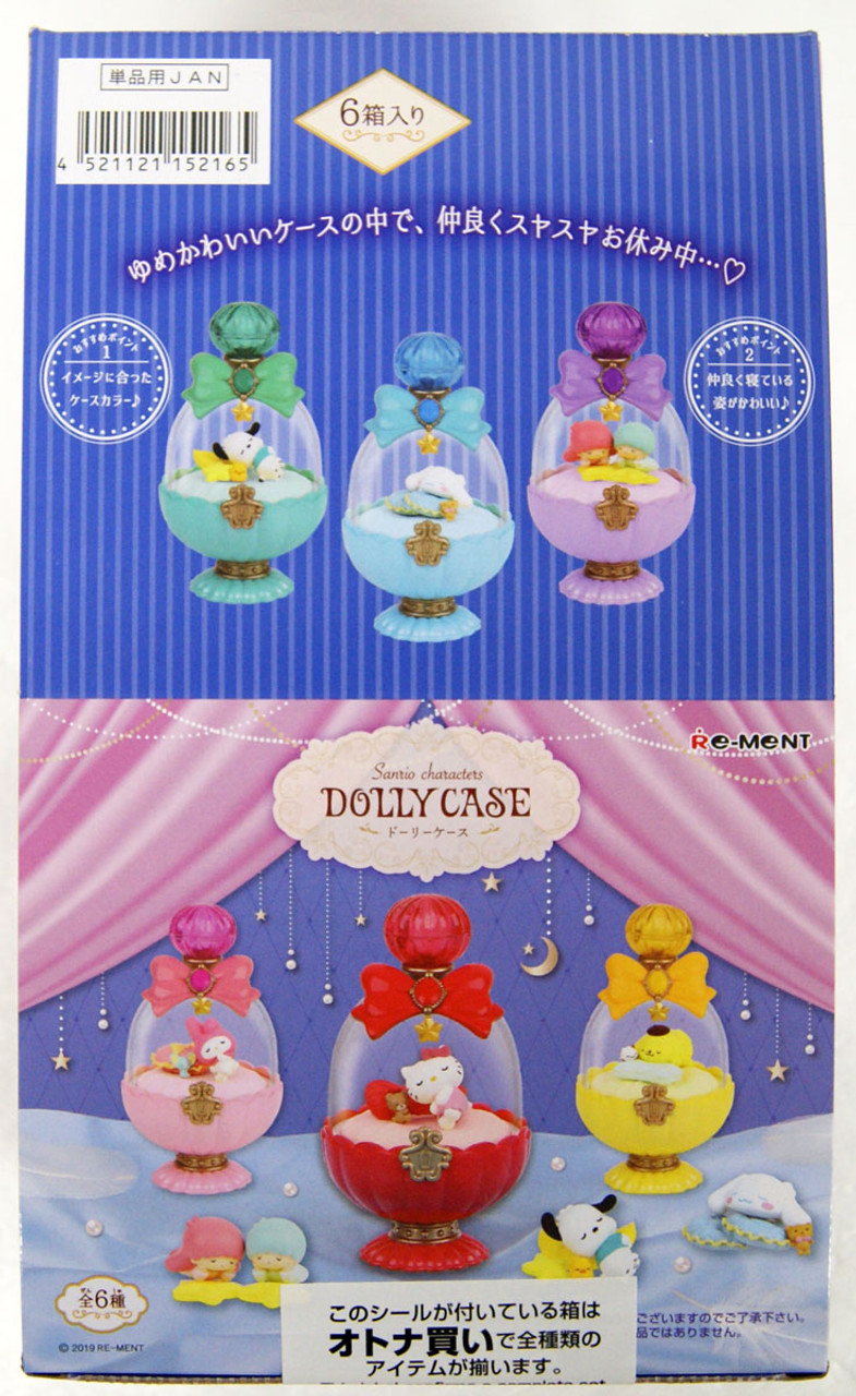 Bandai Sanrio Characters 3 Figure Hello Kitty My Melody Pompompurin set 4 pcs
