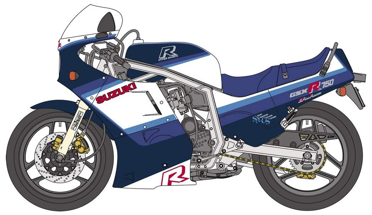 G GR71G 1986 Hasegawa 21507 BK-7 1//12 Scale Model Bike Kit Suzuki GSX-R750