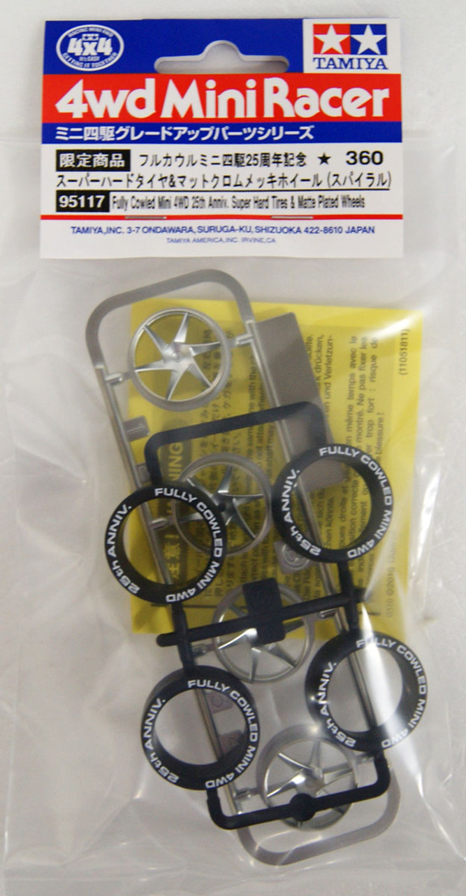 Tamiya 15504 1//32 Mini 4WD Large Diameter 5-Spokes Wheels w//Hard Red Slick Tires