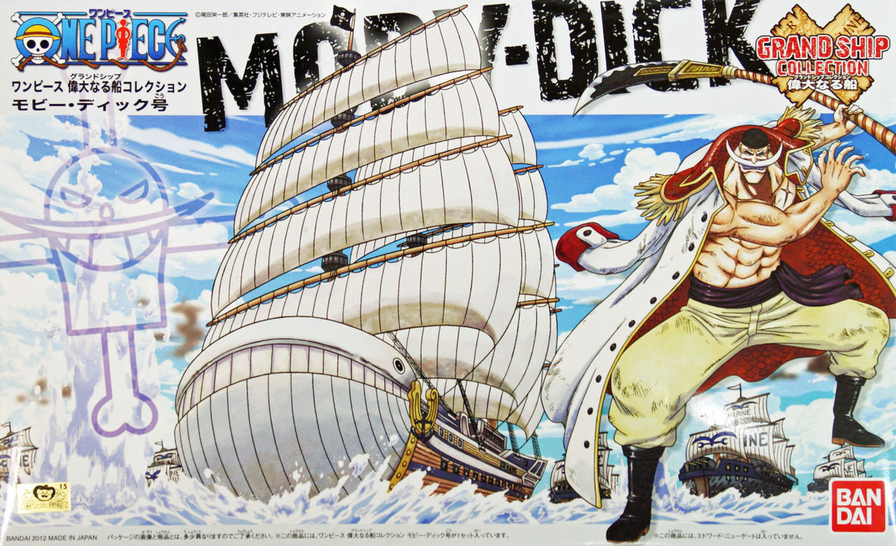 Bandai ONE PIECE Grand Collection Nine Snake Ship Plastic Model kit Japan