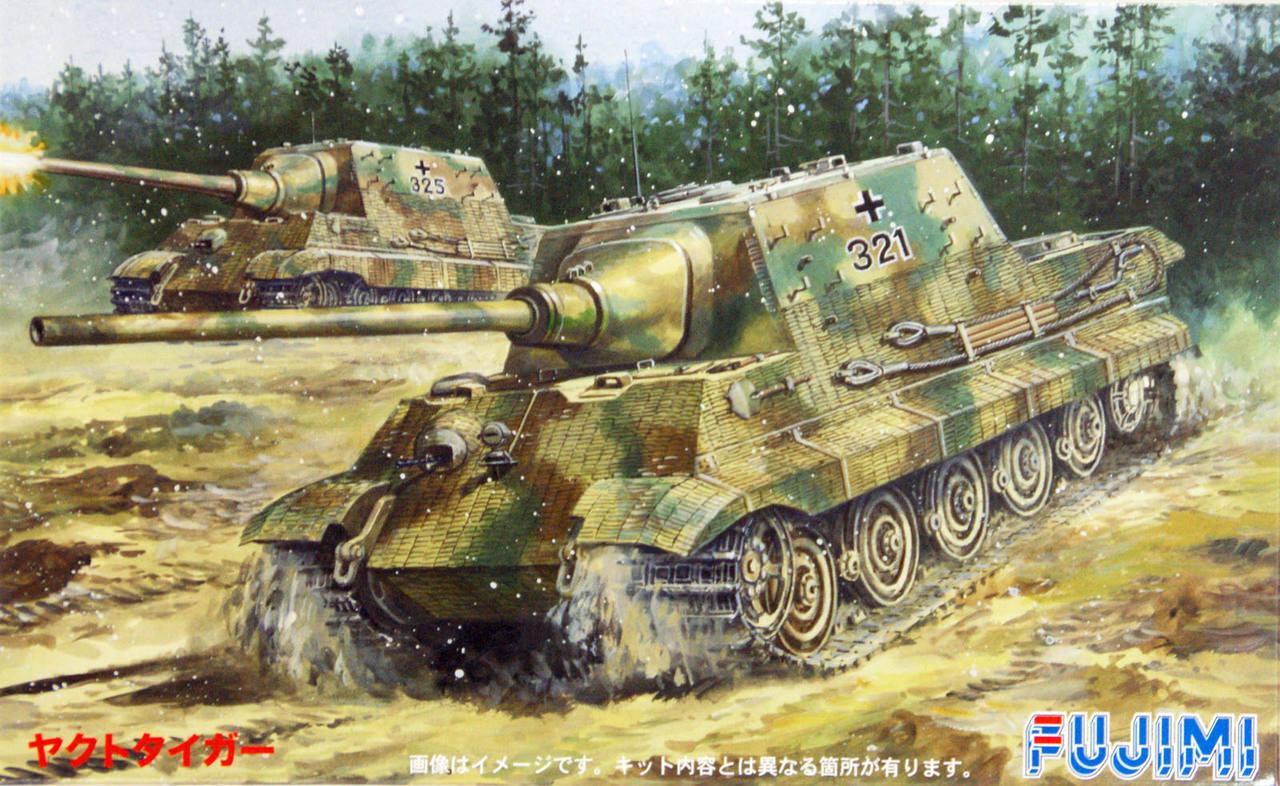 Fujimi Swa08 Special World Armor Jagdtiger 1 76 Scale Kit Plaza Japan