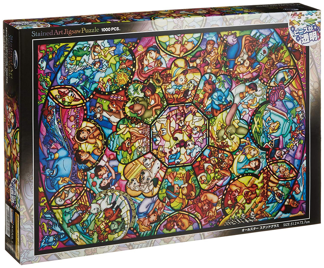New Disney 1000 Piece Jigsaw Puzzle  Pixar Heroine Collection F//S from Japan