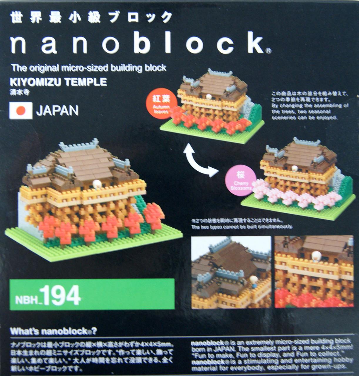 Kiyomizu Temple Nanoblock