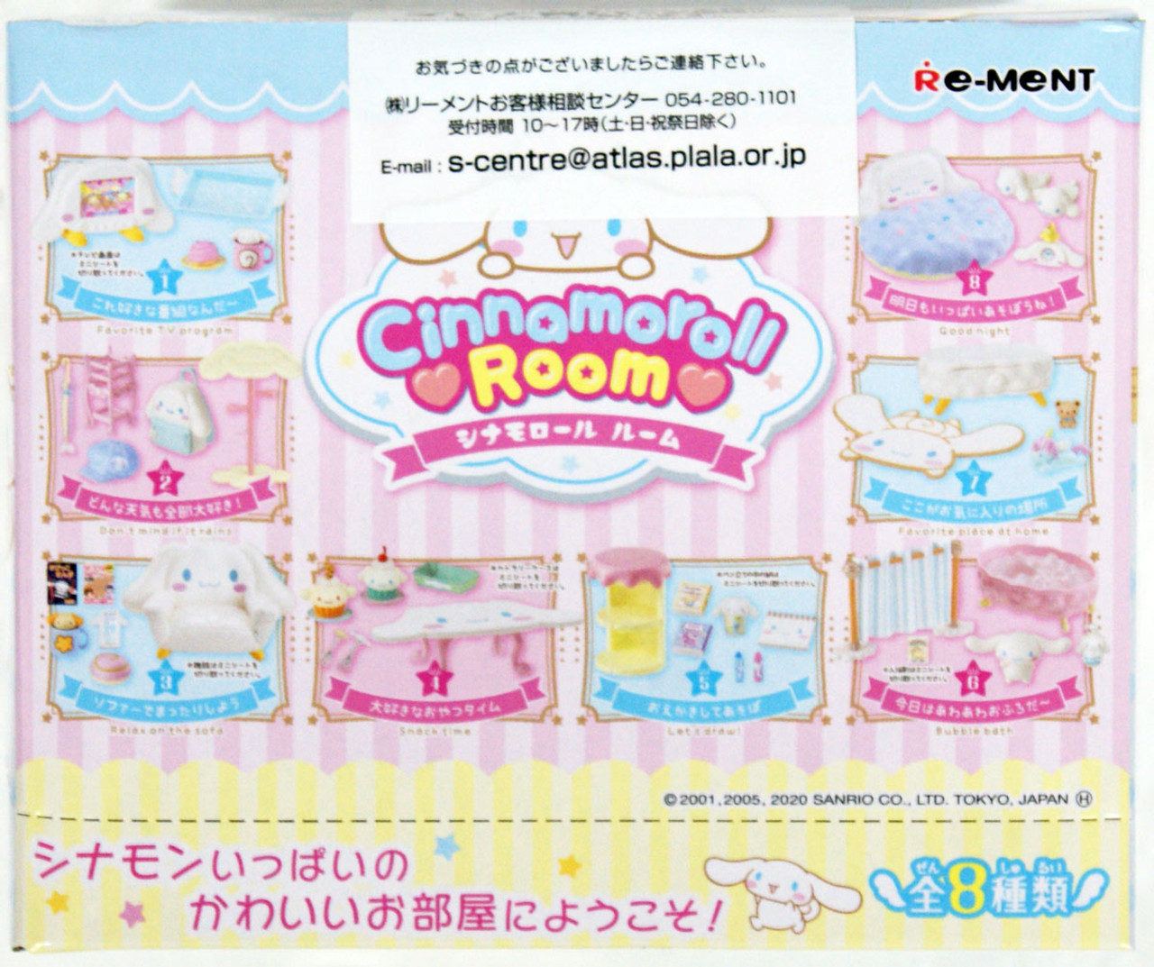 Re-ment Sanrio Character Cinnamoroll Room  All 8 sets Japan import NEW