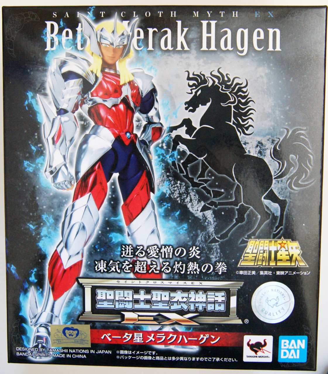 S Bandai Saint Cloth Myth EX Beta Star Merak Hagen Japan Original Pre Order  F