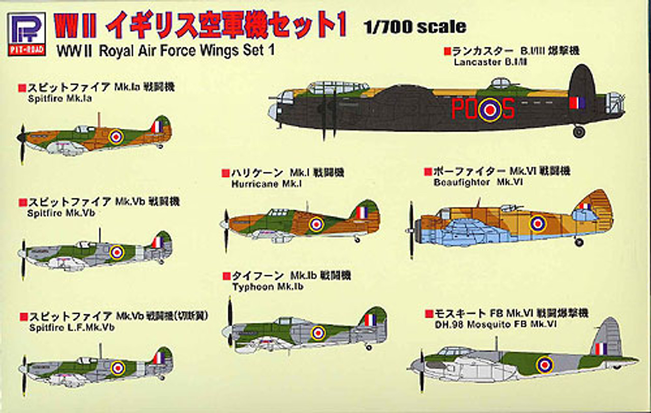 Pit-Road Skywave S33 Zweiter Weltkrieg Ijn Flugzeug Set 5 1//700 Maß Set