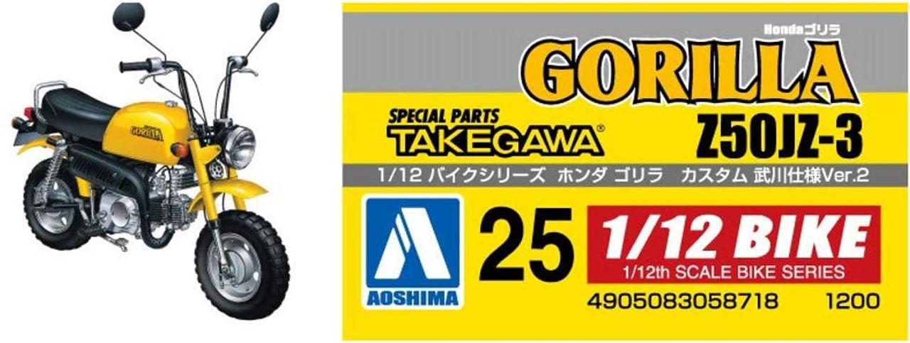 1978 Honda Gorilla Z 50 JZ-3 Takegawa 1:12 Aoshima 052235